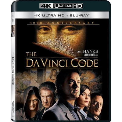 達文西密碼 ( 4K UHD + BD 雙碟限定版 )  藍光 BD