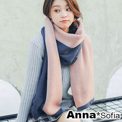 AnnaSofia 馬卡龍雙色拼雙面 厚織仿羊絨大披肩圍巾(深藍粉)