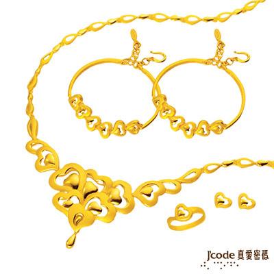 J'code真愛密碼 心心相印純金套組 約17.95錢