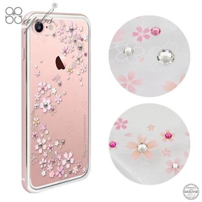 apbs iPhone8/7 4.7吋施華彩鑽鋁合金屬框手機殼-玫瑰金天籟之櫻