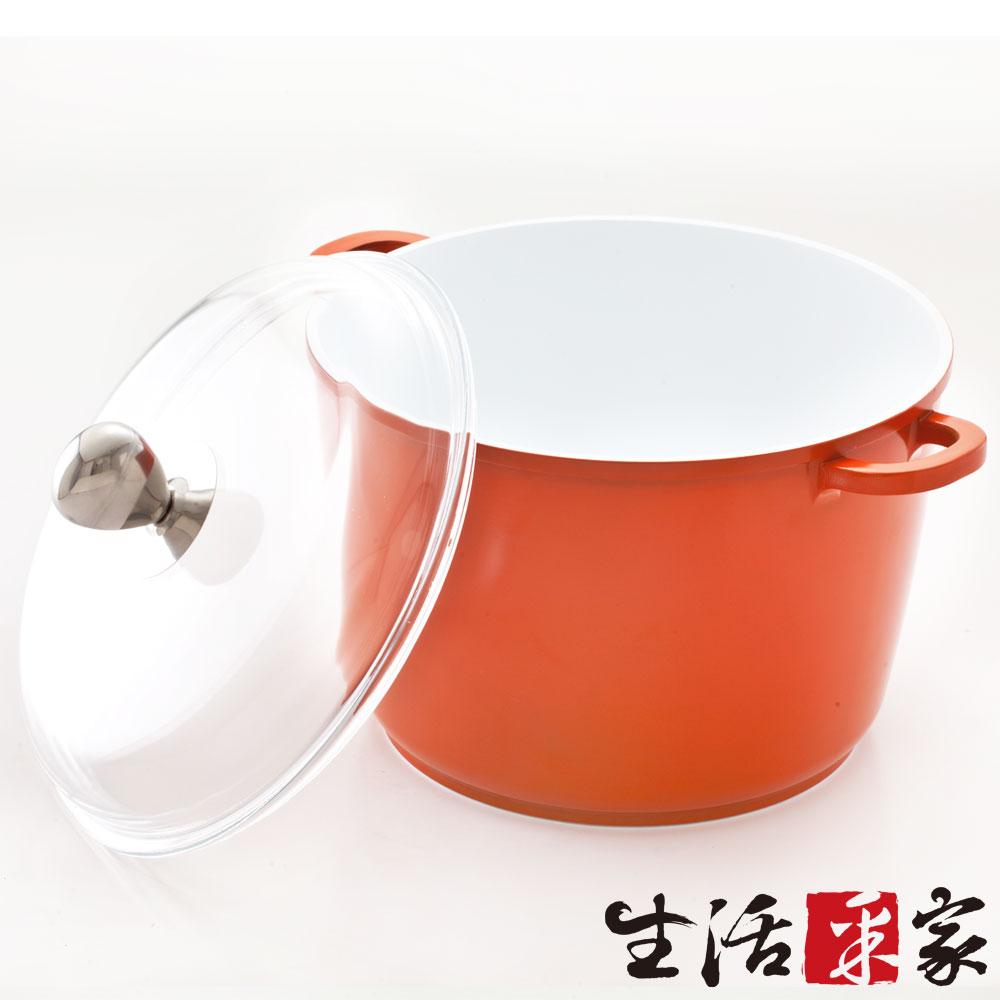 【生活采家】七彩系列24cm陶晶高深燉鍋_香橙