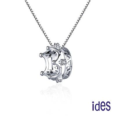 ides愛蒂思  輕珠寶。日韓風潮個性時尚925純銀晶鑽項鍊/夢幻公主