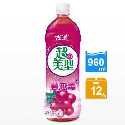 古道 超美型蔓越莓飲料(960mlx12瓶)