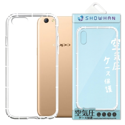 【SHOWHAN】 OPPO R9s Plus (6吋) 空壓手機殼