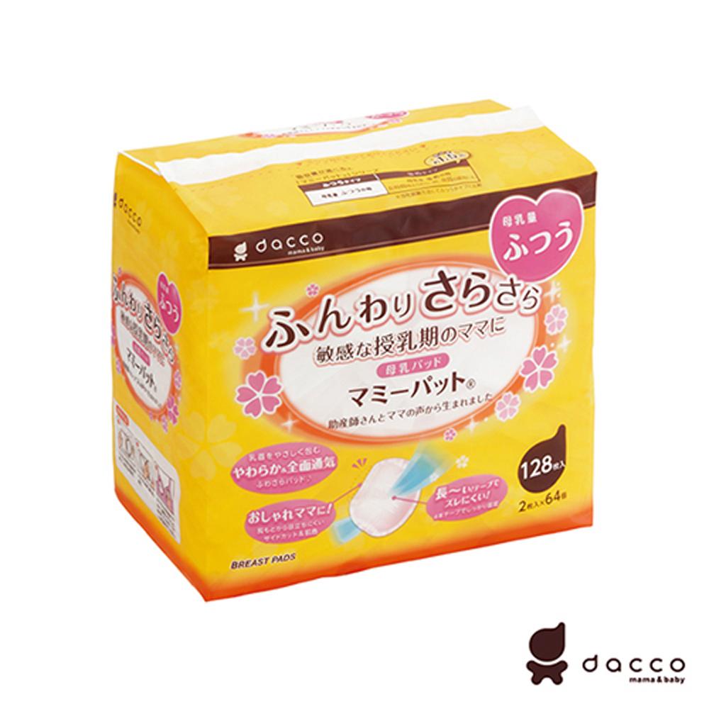 日本OSAKI-防溢乳墊(一般型)膚色-128片