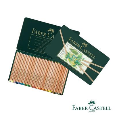 Faber-Castell PITT藝術家級粉彩色鉛筆36色