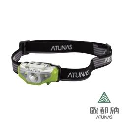 《ATUNAS歐都納》A-L1505 超亮型頭燈 綠色