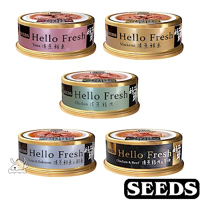 SEEDS 惜時 Hello Fresh 好鮮 貓罐頭 50g X 24罐