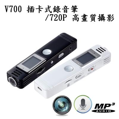 VITAS V700 720P錄音錄影筆(附32G卡)