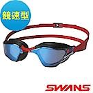 【SWANS 日本】專業競速型泳鏡SR-72MPAF紅/黑(防霧/抗UV/可調式鼻墊)