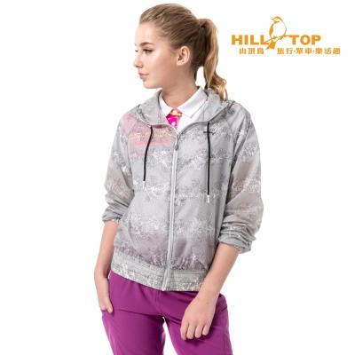 【hilltop山頂鳥】女款超輕量超潑水外套S02FB2白底黑印花
