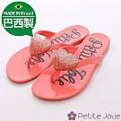 Petite Jolie巴西製-心動十分夾腳拖-519紅
