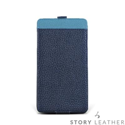 SONY XZs / XZ Premium PDA式下蓋上方拼皮 客製化皮套