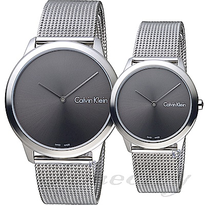 Calvin Klein Minimal穿越愛戀對錶(K3M211Y3+K3M221Y3)