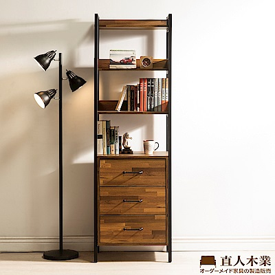 日本直人木業-STEEL積層木工業風3抽60CM多功能書櫃(60x40x197cm)