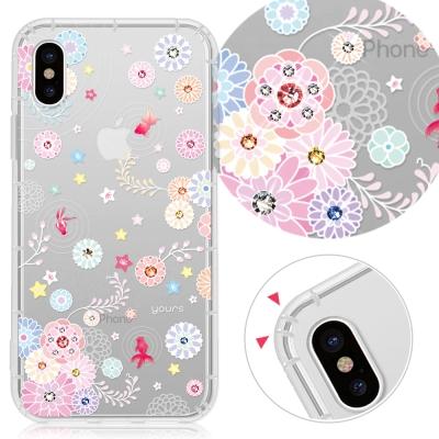 YOURS APPLE iPhone X 奧地利彩鑽防摔手機殼-彩荷金魚