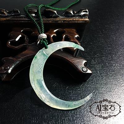 A1寶石  收藏級-玻璃種翡翠鋼料飄陽綠放光月牙大鵬鳥  設計師款-附證書