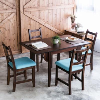 CiS自然行-雙邊延伸實木餐桌椅組一桌四椅74x122公分焦糖+藍椅墊