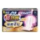 蘇菲 超熟睡極緻柔貼衛生棉(40CM)(8片/包) product thumbnail 1