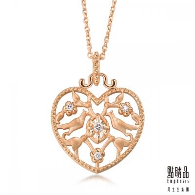 點睛品 Emphasis V&A 18KR 玫瑰金心形鑽石項鍊