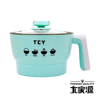 大家源 微電腦304不鏽鋼防燙美食鍋(2L) TCY-2703