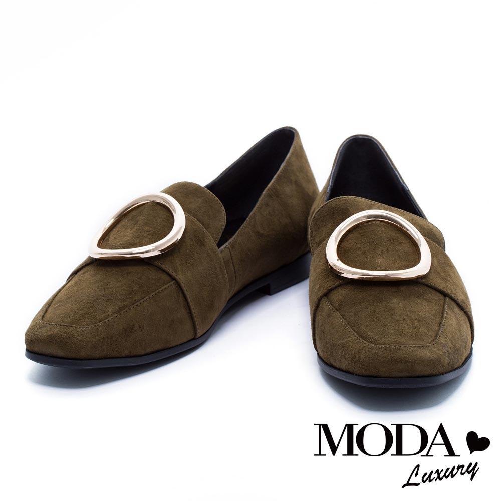 平底鞋 MODA Luxury 時尚個性金屬圓釦全真皮樂福鞋-綠