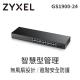 Zyxel合勤 GS1900-24 交換器 26埠 可上機架 GbE 網頁式 智慧型網路管理交換器 Giga  超高速 乙太網路交換器 VLAN 鐵殼 Switch product thumbnail 1