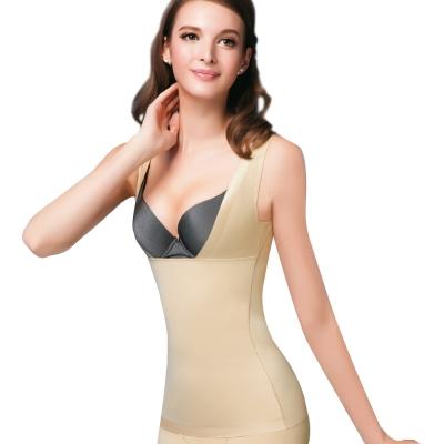 思薇爾 舒曼曲現 輕塑型系列半身防駝束衣-香脂膚