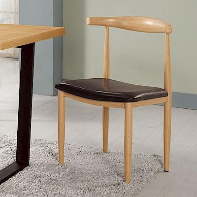 Bernice-迪西北歐風餐椅/單椅(四入)(兩色可選)-54x51x79cm
