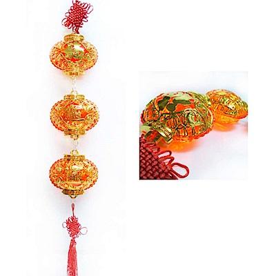 農曆春節特選 招財如意福袋 LED燈串吊飾(附控制器)
