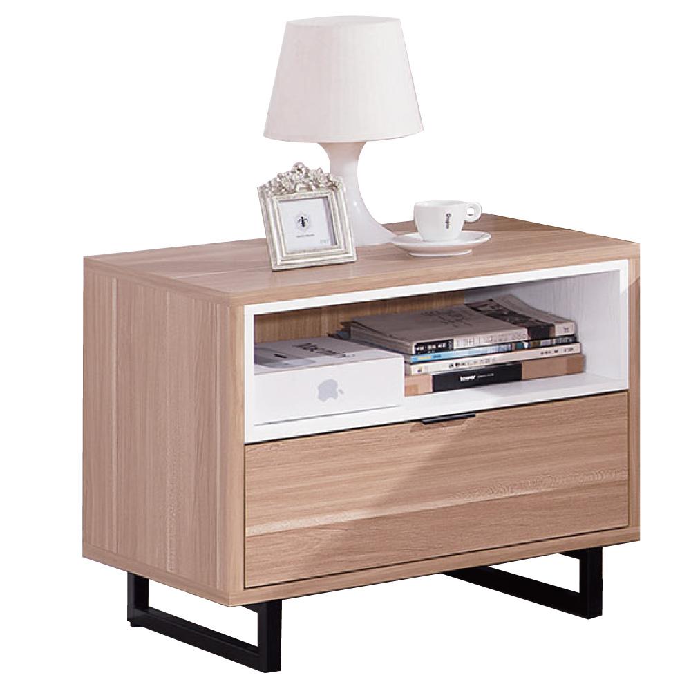 品家居 米爾思木紋雙色床頭櫃-54x40x48cm-免組