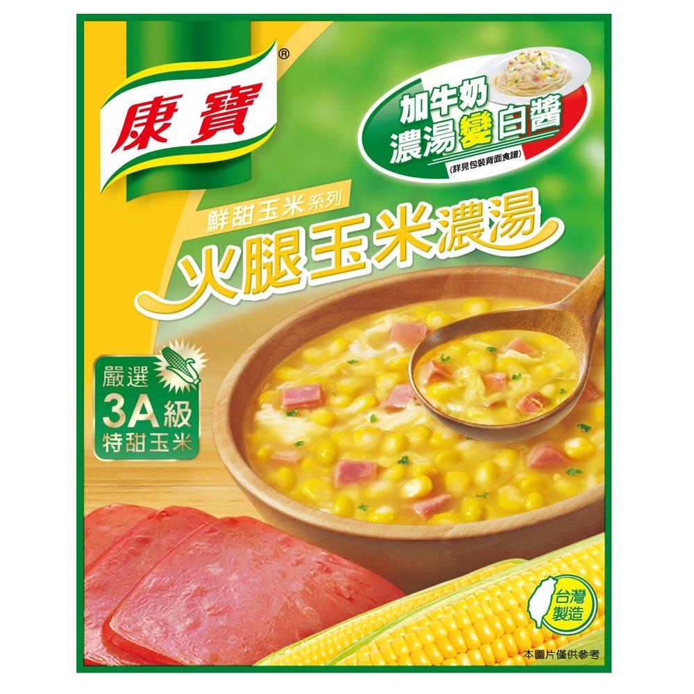 康寶 新火腿玉米濃湯(56.5gx2入)