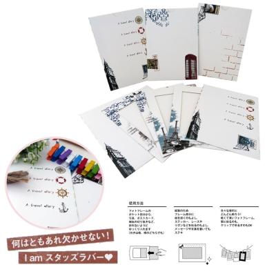 kiret 4X6 紙相框 復古信封 郵戳 巴黎鐵塔-9入組 美式信封 相片 照片