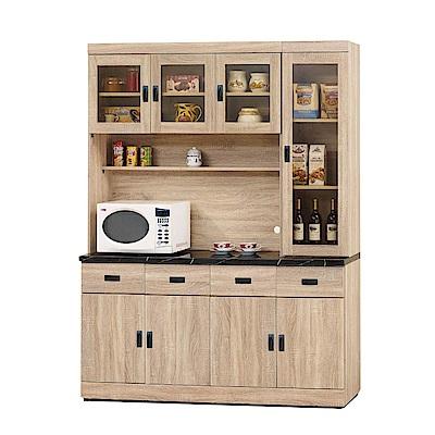 品家居 瑟亞5.3尺橡木紋石面餐櫃組合-160.2x43x210.4cm免組