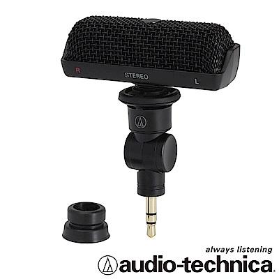 audio-technica 插入式立體麥克風  AT9910