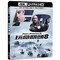 玩命關頭8 4K UHD+BD 雙碟版 藍光 BD