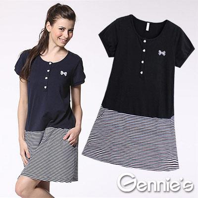 【Gennie's奇妮】 愛心鈕釦假兩件春夏哺乳洋裝(GNA41)