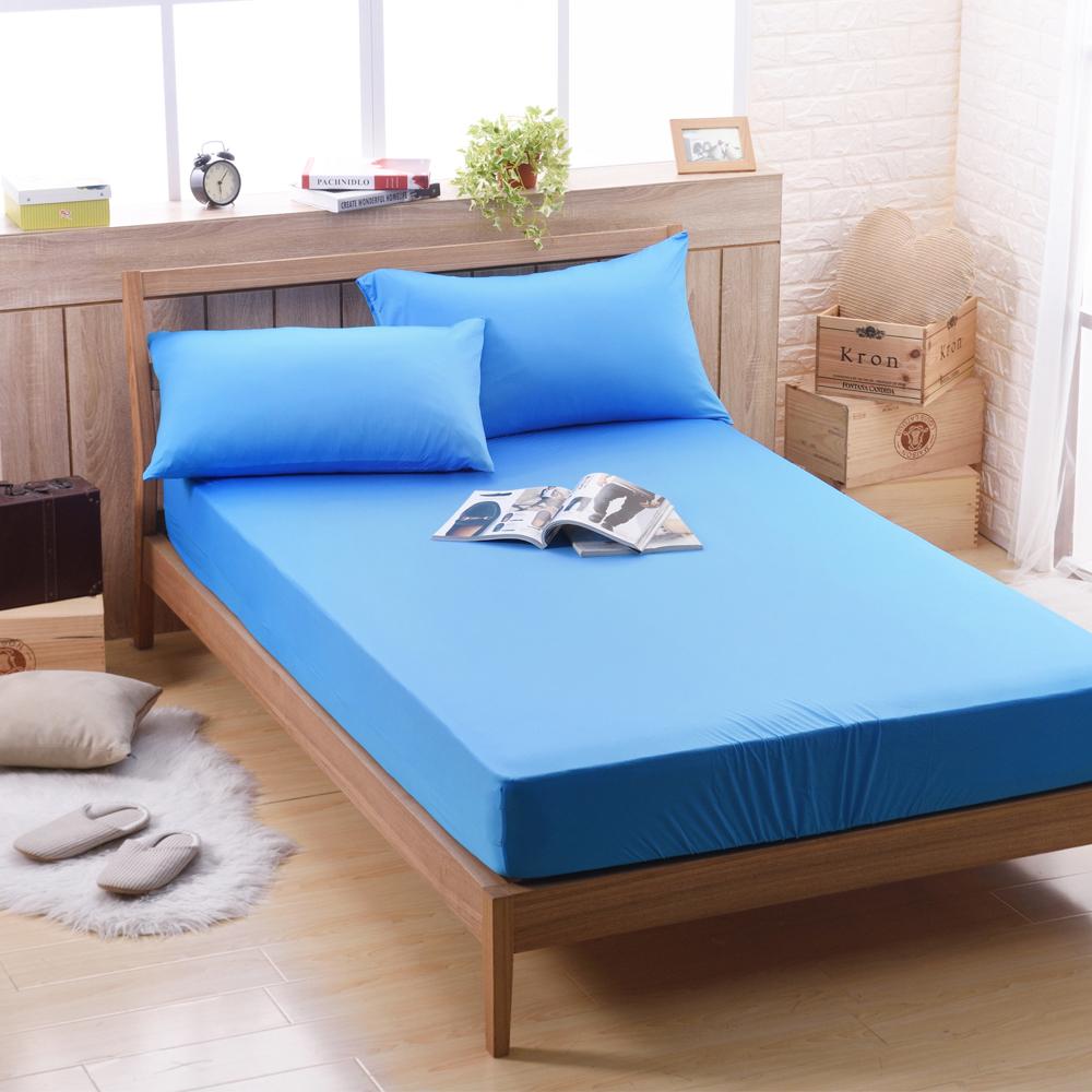 喬曼帝Jumendi 超涼感纖維針織單人兩件式床包組-活力藍