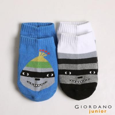 GIORDANO 童裝可愛動物造型撞色短襪(兩雙入) - 04 黑白灰/藍
