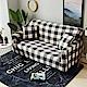 【歐卓拉】日風格紋彈性沙發套-2人座 product thumbnail 1