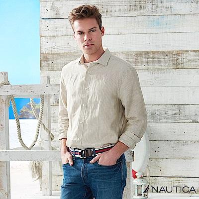 Nautica 簡約直條紋長袖襯衫 -米色