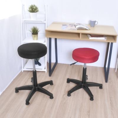凱堡 圓型轉轉特規20公分 旋轉升降椅