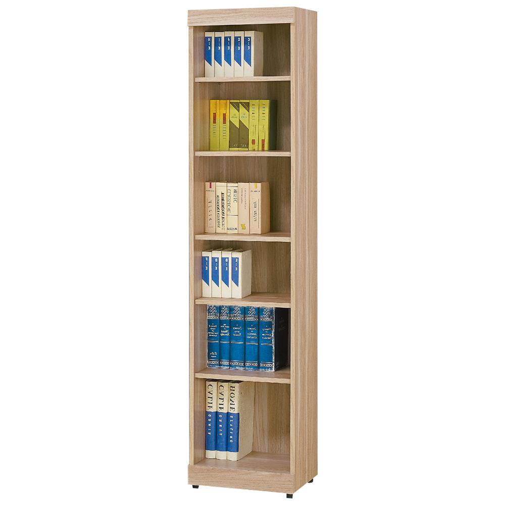 Boden-彼得1.3尺開放式書櫃-40x33x180cm