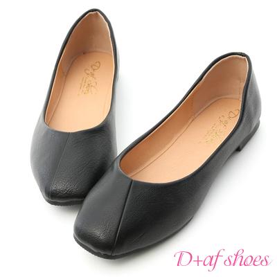 D+AF 柔軟特質.素面方頭好穿平底鞋*黑