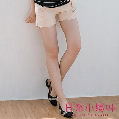 日系小媽咪孕婦裝-孕婦褲~花瓣下襬反折釦口袋短褲 M-XXXL (共二色)