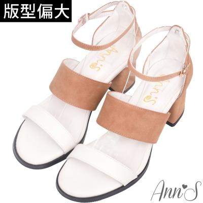 Ann'S時髦質感-撞色寬版舒適繫踝粗跟涼鞋-棕