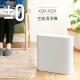 正負零±0 7.5坪 空氣清淨機 XQH-X020 白色 product thumbnail 1