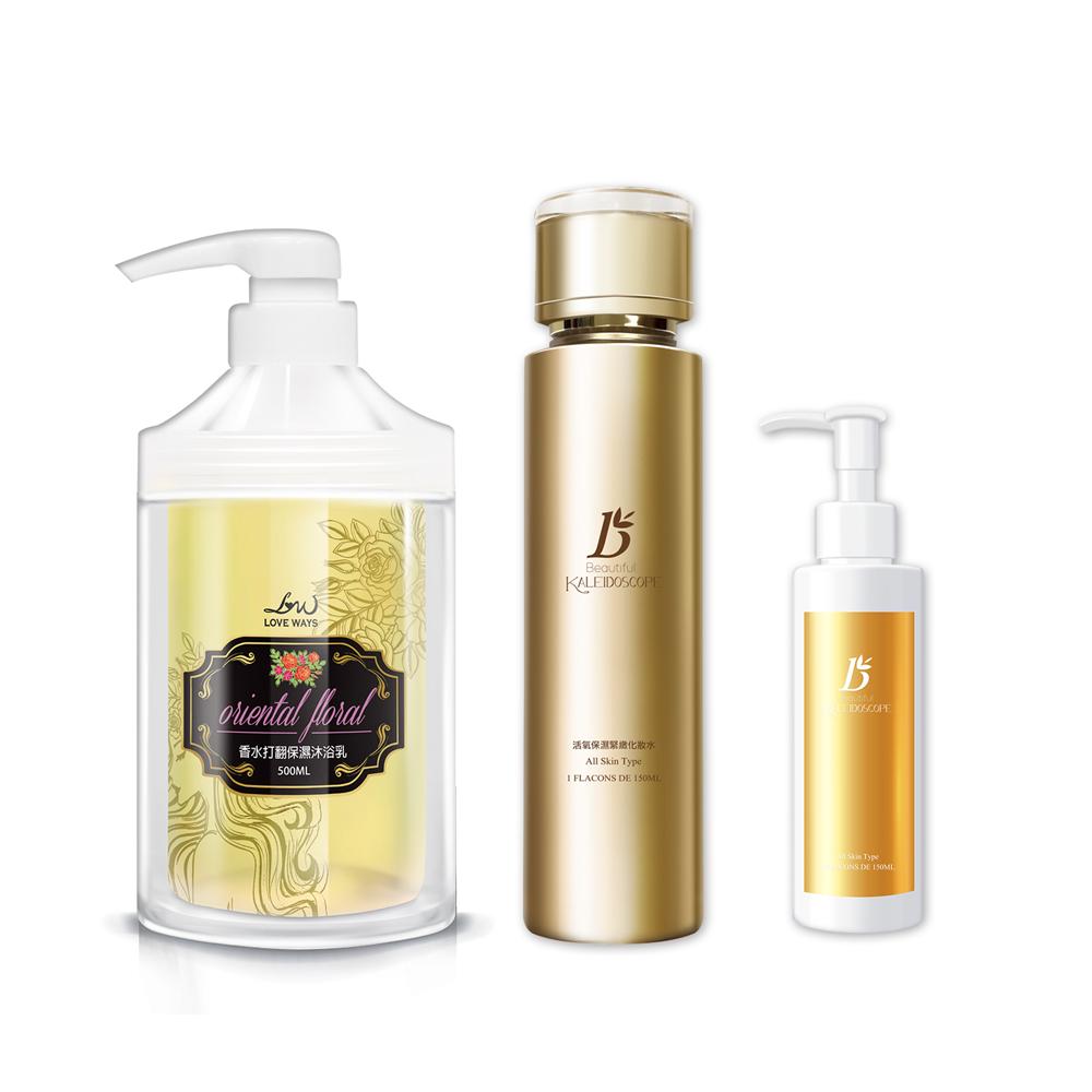 LoveWays羅崴詩 寵愛沐浴乳系列500ml 送 保濕卸妝油+緊緻化妝水