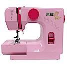 東龍輕巧型裁縫機 TL-535