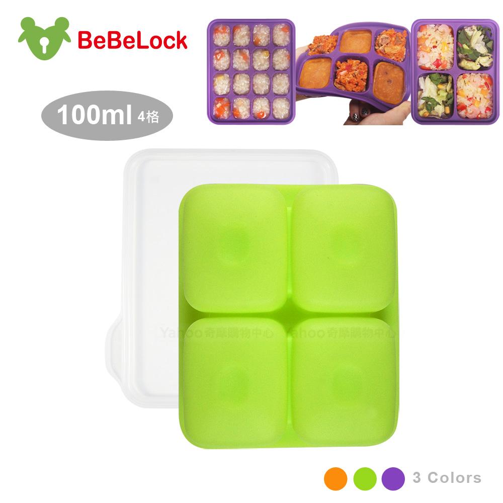 BeBeLock副食品Tok Tok連裝盒100ml